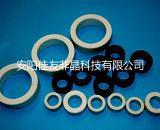 Buy cheap Composite magnetic core for DC component current transformer from wholesalers