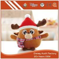 Buy cheap Cute Christmas Animal Toy Baby Embroidery Designs from wholesalers