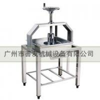 Buy cheap Tofu squeezing machine from wholesalers