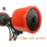 Buy cheap 800W 72mm BLDC Hub Motors Sensored for Electric Skateboard from wholesalers