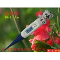 Buy cheap Digital thermometer Model:MT- 812CN from wholesalers