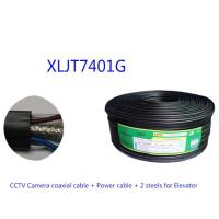 Buy cheap WIRES & CABLES CCTV Camera coaxial cable + Power cable + 2 steels... from wholesalers