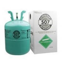 Buy cheap Alternative Refrigerant R142b from wholesalers