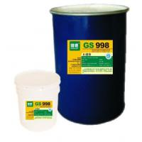 Buy cheap GS821 Silicone Weatherproofing Sealant from wholesalers