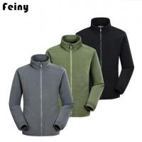 Buy cheap Men Stylish Non-hoody Fleece Jacket from wholesalers