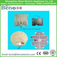 Flexible Aluminum Foil Defrost Heater Heating Pad Element