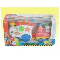 TE1219 Baby Educational Learning Toy (TE1219)