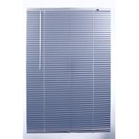 Buy cheap Venetian Blinds from wholesalers