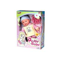 Buy cheap Soft Body Music Doll Soft Body Music Doll-14inch-Giftbox-Baby from wholesalers