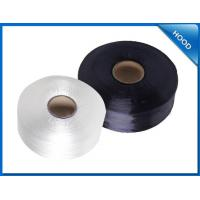 Buy cheap PP high strength yarn from wholesalers