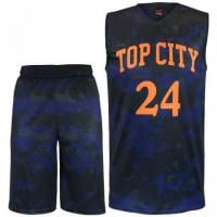 Buy cheap CUSTOM SUBLIMATED Basketball Uniform from wholesalers