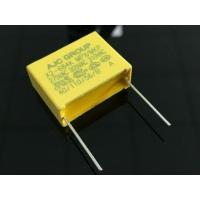 Buy cheap Interference suppression film capacitor 105k 310v X2 from wholesalers