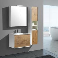 Buy cheap Free Standing Bathroom Cabinets Wooden Bathroom Cabinets from wholesalers