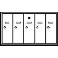 Buy cheap Locking Mailbox 5 COMPARTMENT VERTICAL RECESSED MOUNTED. from wholesalers