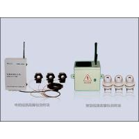 Distribution line fault monitoring system