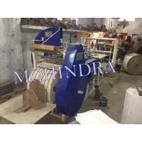 Buy cheap Fully Automatic Carry Bag Making Machine product