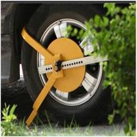 Buy cheap AUTOMATIC PARKING LOCK Wheel clamp for car from wholesalers