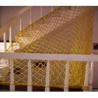 Buy cheap Stair protective net from wholesalers