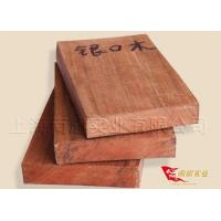 Buy cheap Silver mouth wood, silver mouth wood board sample processing from wholesalers