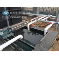 Buy cheap Complete set of equipment for printing and dyeing wastewater from wholesalers