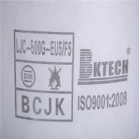 Buy cheap Paint Spray Booth Ceiling Filters from wholesalers