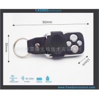 Buy cheap wireless remote control 433mhz copy code  Product Model:TXD005 from wholesalers