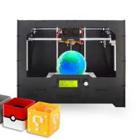 Buy cheap Geeetech wood Duplicator 5 DIY dual extruder 3D Printer from wholesalers