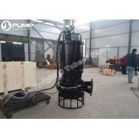 Buy cheap TJQ Submersible Slurry Pump from wholesalers