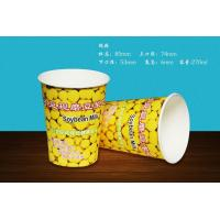 Buy cheap Ice creamYogurt paper cups 9.5oz Hot Drink Cup from wholesalers