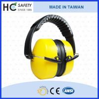Buy cheap Hearing Protection A812 Kids Safety Earmuffs from wholesalers