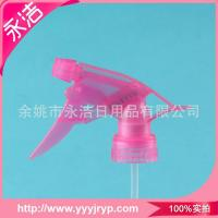 Buy cheap Quality hand button PP injection plastic gun gun C-gun Trigger Sprayer Cosmetics Packaging from wholesalers