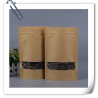 Buy cheap Stand-up Tea /Coffee Bag from wholesalers