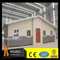 Buy cheap 40ft Modular Expandable Container House For Sale from wholesalers