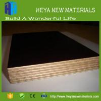 Buy cheap 18mm Birch Plywood Baltic Birch Plywood Furniture Grade Pine Plywood from wholesalers