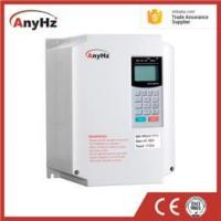 Buy cheap VIEW DETAIL FST-800 High performance close loop frequency inverter for motor from wholesalers