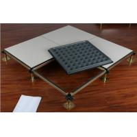 Buy cheap Steel Conductive Floor with PVC Finish from wholesalers