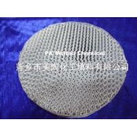Buy cheap Metallic Wire Gauze Packing from wholesalers