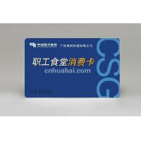 Buy cheap Mobile phone test card Topaz512 nfc card from wholesalers