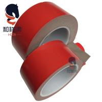 Buy cheap Double Sided Grey Acrylic Foam Tape from wholesalers