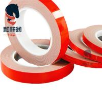 Buy cheap Double Sided White Acrylic Foam Tape from wholesalers
