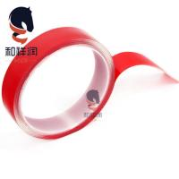 Buy cheap Double Sided Clear VHB Tape from wholesalers