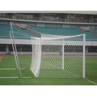 Buy cheap Outdoor sports 8'x24' aluminum soccer goals with net from wholesalers
