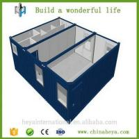 Buy cheap 2016 Prefabricate modular container homes from wholesalers
