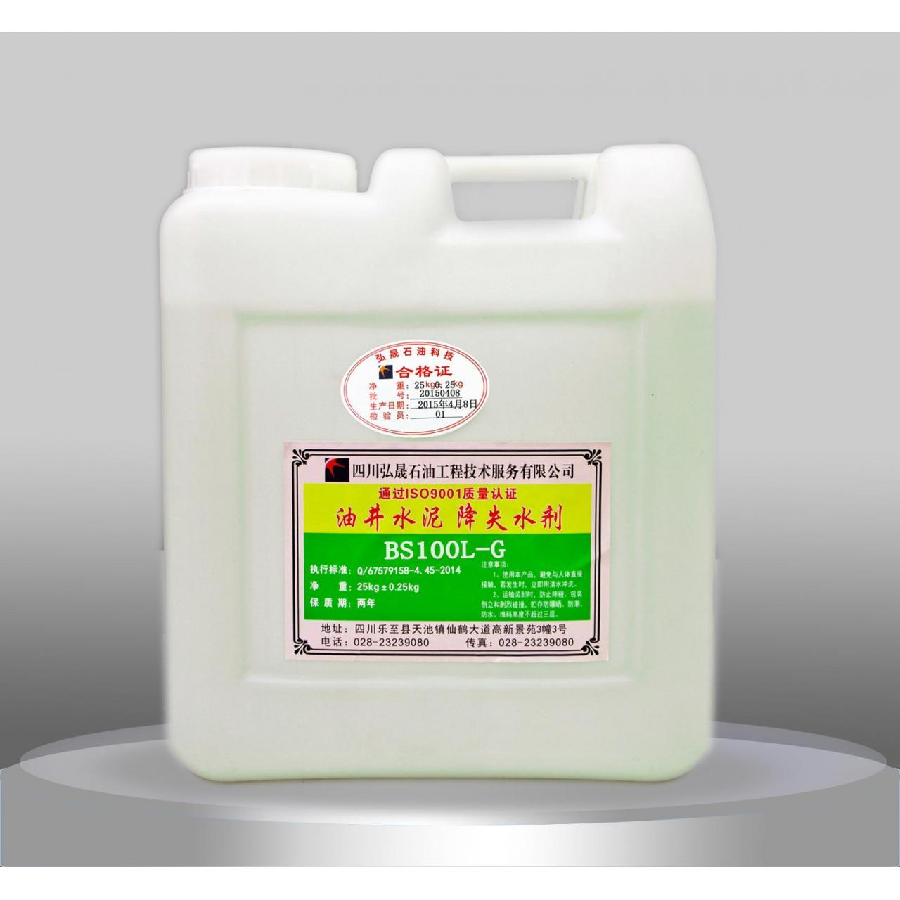 Buy cheap Oil well cement temperature drop loss superplasticizer BS100L - G from wholesalers