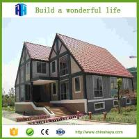 Buy cheap New style HEYA Superior Quality Cheap Prefabricated Portable Modular Homes For Sale from wholesalers