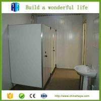 Buy cheap China export cheap affordable modern Prefab Houses for sale from wholesalers
