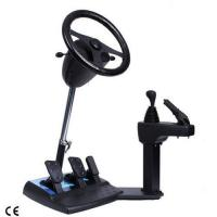 Buy cheap Portable Car Driving Simulator from wholesalers