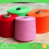 Buy cheap Ne 4/1 recycled cotton yarn 70% cotton 30% polyester yarn for weaving product