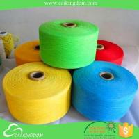 Buy cheap Ne 20/2 dyed cotton polyester blended yarn weaving home textile fabric from wholesalers