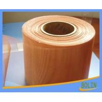 Buy cheap Red Copper Wire Mesh from wholesalers